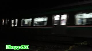 貨物列車とカシオペア紀行 Cargo train and 9011 train Cassiopeia