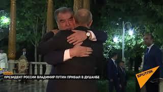 Как главы стран СНГ горячо приветствовали Путина в Душанбе