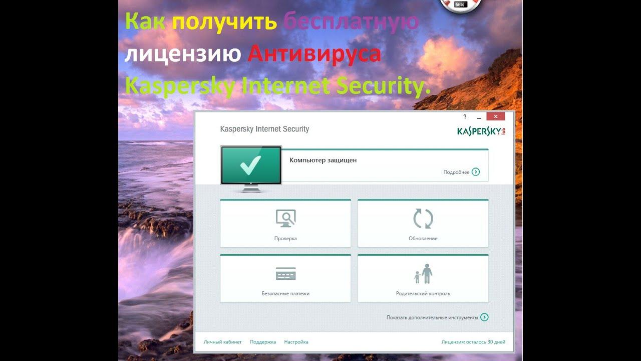 Kaspersky endpoint security для бизнеса стандартный в интернет-магазине store. Softline. Ru: описание, цены, online заказ, консультация по лицензированию.