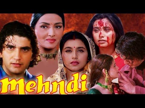 देखिए रानी मुखर्जी की बेहतरीन फिल्म मेहंदी | Mehndi Full Movie | Rani Mukerji Superhit Hindi Movie