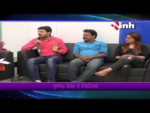 Star cast of chhattisgarh's movie Rang...
