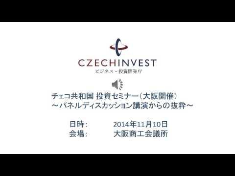 Seminar Osaka