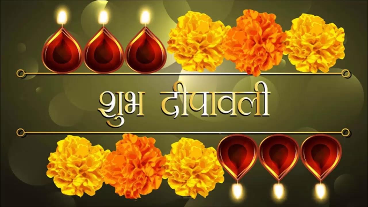 Happy Diwali 2017 Diwali Wishes Diwali Whatsapp Video Message