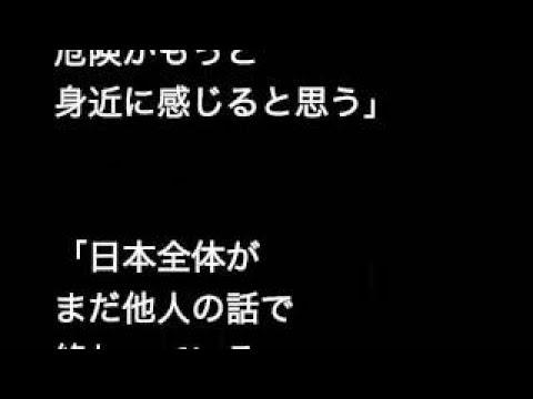【エボラ熱】テリー伊藤「日本のマスコミは現地に行って取材すべき」とコメント