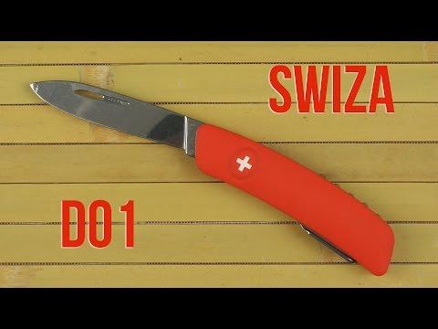 Распаковка Swiza D01