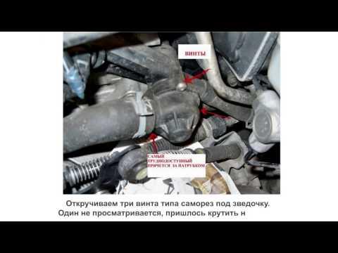Замена термостата Skoda Fabia двигатель AZQ