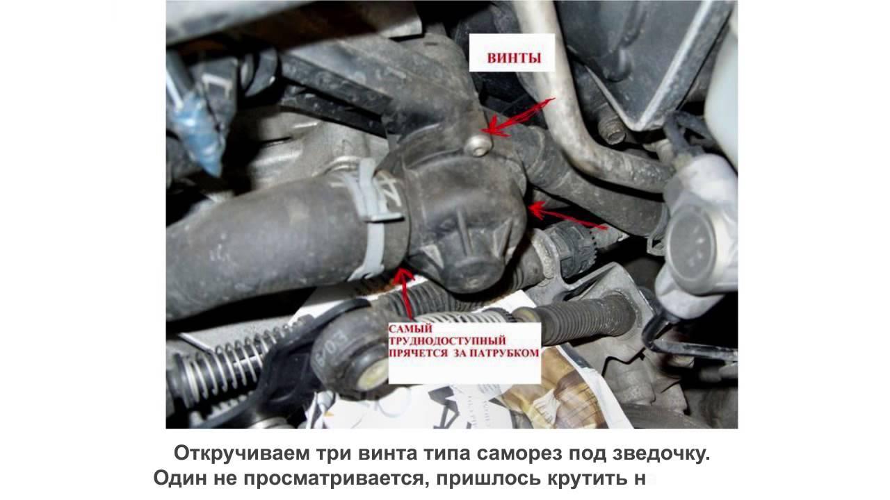 система охлаждения skoda fabia aub 1.4 16v