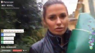 Виктория Боня ищет где купить цветы в Каннах(Подпишись на Звездный Periscope https://www.youtube.com/channel/UCtsGiXEgln4nW1gXAShCbpw?sub_confirmation=1., 2016-02-13T07:49:41.000Z)