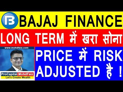 BAJAJ FINANCE SHARE REVIEW | LONG TERM में खरा सोना | BAJAJ FINANCE SHARE PRICE TODAY