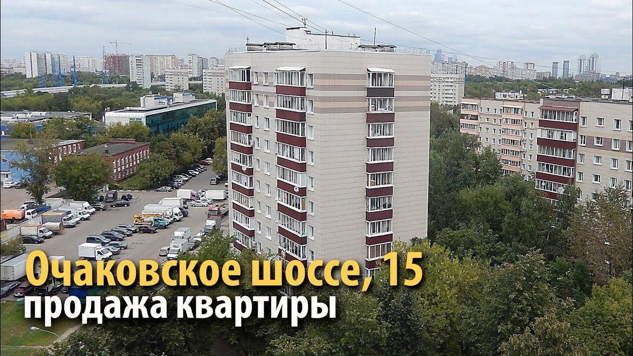 купить квартиры на матвеевской 36