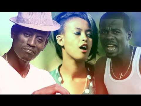 Hot New Ethiopian Music 2014 Tariku 80 Shele ft Bini Dana - Ney BeAman (Official Video)