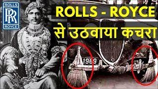 Indian Maharaja Used Rolls Royce Cars to Collect Garbage   Raja JAI SINGH Revenge from Rolls Royce