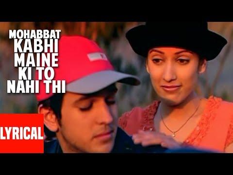 Mohabbat Kabhi Maine Ki To Nahi Thi   Yaad   Lyrical Video   Sonu Nigam