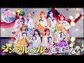 【オルカナイン】ジングルベルがとまらない 踊ってみた*ラブライブ!サンシャイン‼︎ Jingle bells ga tomaranai LoveLive! Sunshine!!