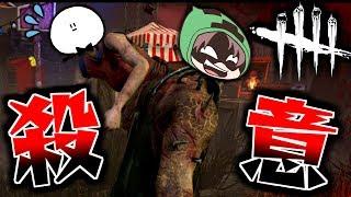 【DbD】殺意しかないゾムさんから死ぬ気で逃げます【デッドバイデイライト】【コラボ実況】 thumbnail