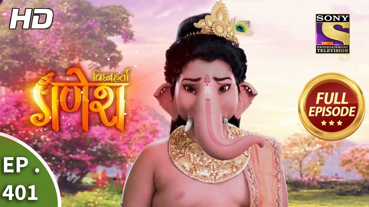 Download Vighnaharta Ganesh - Ep 401 - Full Episode - 5th March, 2019
