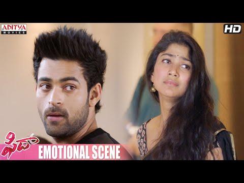Fidaa Movie Scenes || Varun Tej Sai Pallavi Emotional Scene ||Varun Tej, Sai Pallavi