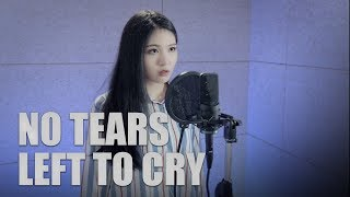 Ariana Grande - No Tears Left To Cry (ACOUSTIC cover by Zaylin)