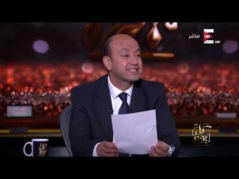 كل يوم - حوار حول مرشد الاخوان السابق محمد مهدى عاكف .. مع ثروت الخرباوي