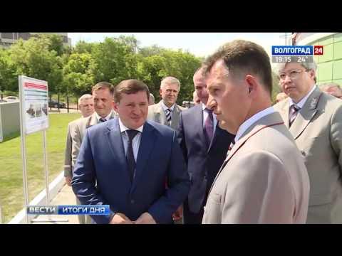 В Волгограде открыли Приволжскую детскую железную дорогу
