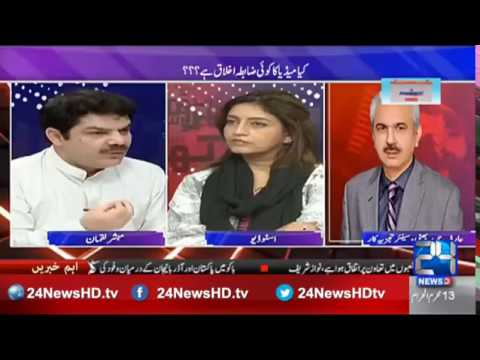 Corruption exist in Army and Government institutes ,Huma Baqai speaks out in Khara Such