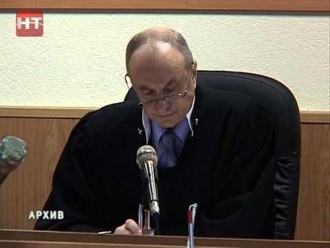 Замена судьи по дуле Мхитаряна