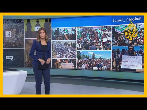 طوفان العودة.. مطالب بعودة المهجرين السوريين  - نشر قبل 9 ساعة
