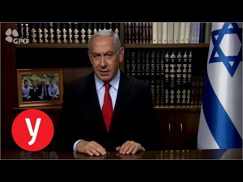 ברכת ראש הממשלה בנימין נתניהו לחג הפסח