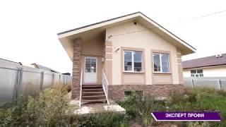 видео Купить дома в посёлке 8-е марта (Уфа), продажа домов и коттеджей в посёлке 8-е марта
