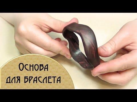 Как сделать браслет из полимерной глины своими руками