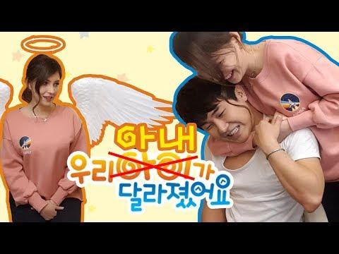 [RUS SUB] ♥한러부부♥남편이 조선시대 와이프(현모양처) 교육 시켰어요~![국제커플] Как стать настоящей корейской женой??
