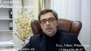 Кому в 2018г. закроют въезд в РФ?(, 2018-01-05T17:02:59.000Z)