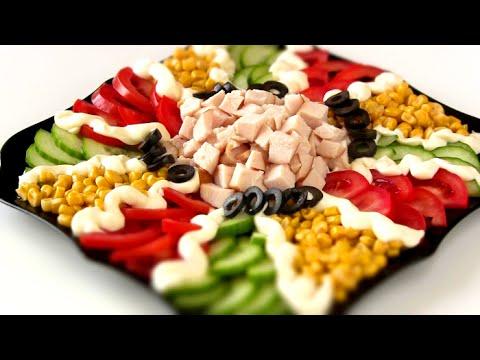 САЛАТ Праздничный за 10 минут/ Простой рецепт от VIKKAvideo