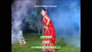 bangla sexy song 13.avi