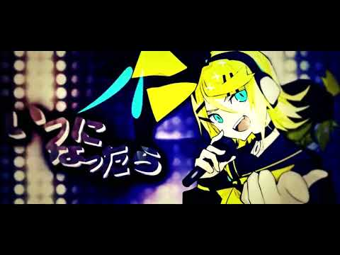 【KAITO x VY2V3】 BRING IT ON 【Vocaloid Cover】