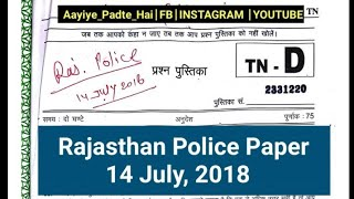 Rajasthan Police Constable Paper 14 July || 2nd Shift || Answer Key ||