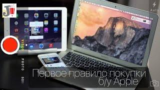видео Как купить б\у iPhone на вторичном рынке. Инструкция + как обманывают