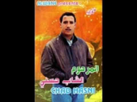 Cheb Hasni - Rabta el Hanna