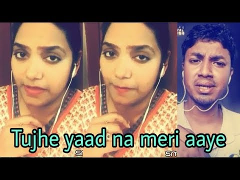 Tujhe Yaad Na Meri Aaye ( KKHH ). My cover 189.