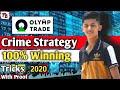 1 minute winning trick  100% working  Olymp Trade best ...
