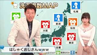 TOKYO応援宣言(テレビ朝日)の取材でウェザーニューズに訪れた松岡修造...
