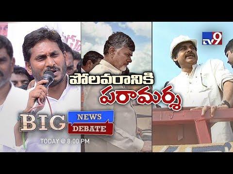 Big News Big Debate || Politics over Polavaram || Rajinikanth TV9