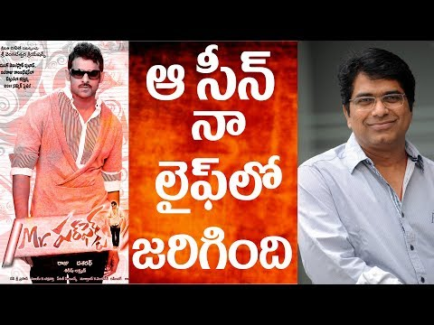 That scene in Prabhas Mr Perfect happened in my life: Dasarath || Darshakudu || Indiaglitz Telugu