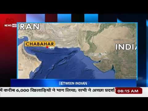 Shipping line established between India ports and Chabahar, Iran