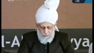 Malayalam Friday Sermon 16th September 2011 - Islam Ahmadiyya