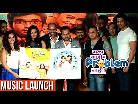 Mala Kahich Problem Nahi | Marathi Movie...