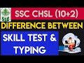 DIFFERENCE BETWEEN SKILL TEST & TYPING TEST (SSC CHSL)...