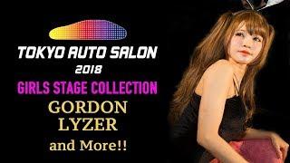 東京オートサロン2018 GORDON LYZER MOTUL スーパードリエン引退式 他
