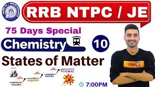 Class 10 |#RRB NTPC 75 Days Special/JE || Science (विज्ञान) Chemistry || By Vivek Sir|| Matter