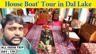 House Boat's in Dal Lake Srinagar | Kashmir Telugu Vlogs | Day - 179 | All India Trip in 200 Days |